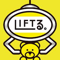 LIFTる(リフトル)