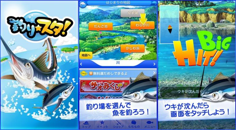 『釣りスタ!』建築とパズルがこのアプリ1つで楽しめちゃう新感覚のストラテ..