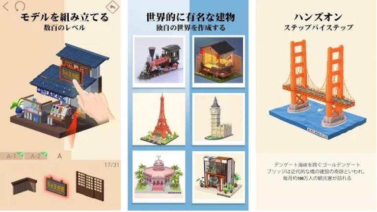 『Pocket World 3D - unique models』ママから0点のテスト用紙を隠して怒られるのを阻止しよう!!