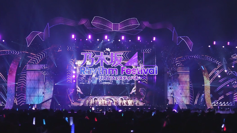 乃木坂46リズムフェスティバル、2種類の生物を融合させて、新しい生物を生み出そう!
