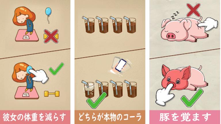 最強の脳トレ、様々なパチンコ、パチスロが遊べるギャンブル系アプリゲーム!