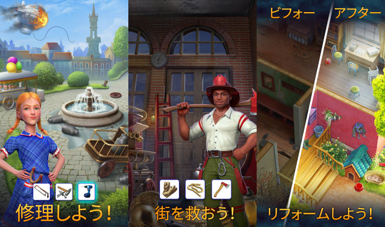 『Clockmaker』美麗グラフィックの史上最高峰の国産MMORPG!@f..
