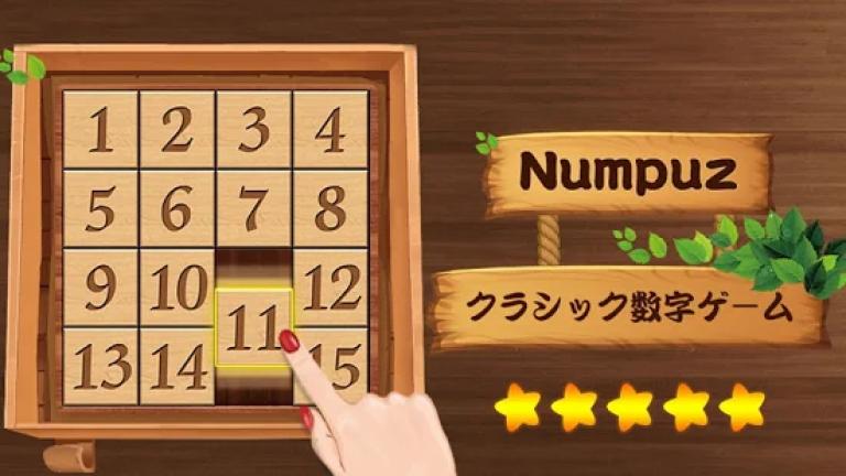 『ナンバーパズル - ゲーム 人気』友達や近くの人と最大4人で同じクエストに挑戦して楽しむこと..