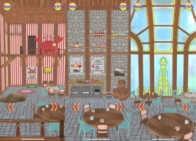 脱出ゲーム かにおカフェ、色の付いた水を入れ替えていき同じ色に統一するシンプルパズル..