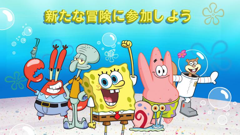 SpongeBobのアイドルアドベンチャー、『かわいい』をテーマにした美少女だらけの三国志..