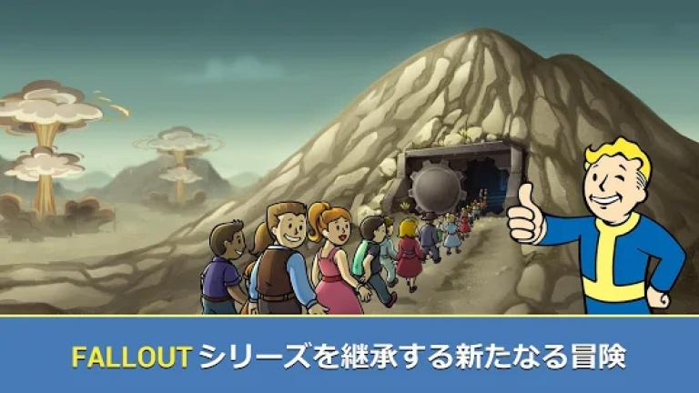 『Fallout Shelter Online』ママから0点のテスト用紙を隠して怒られるのを阻止しよう!!