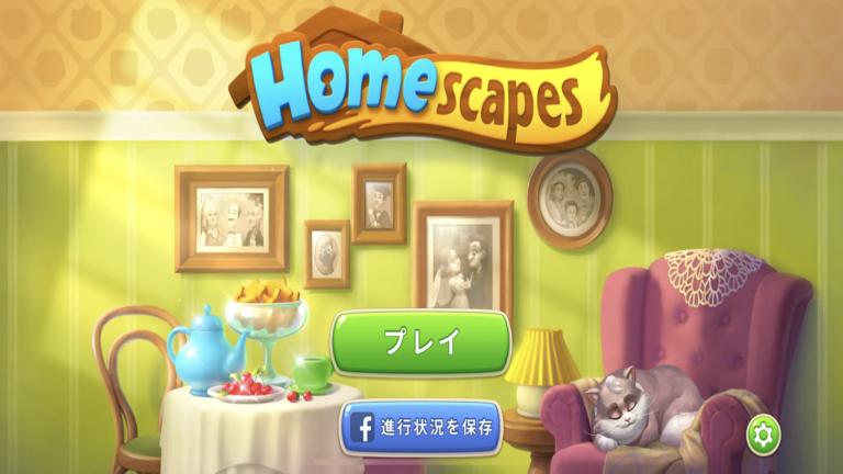 『ホームスケイプ』『王道バトル×シミュレーション×ロールプレイング』が組み合..