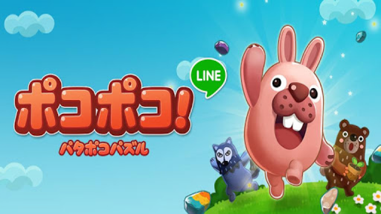 『LINE ポコポコ』王道ファンタジーをリアルタイムコマンドバトルで楽しめる、『..