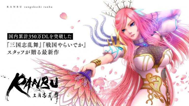 『RANBU 三国志乱舞』地味な女の子を綺麗に大変身させてあげるパズルゲーム!