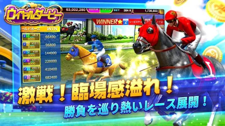 『スーパーラッキーカジノ』大地震が起きてしまった日本で生き抜く災害体験アドベンチャー..