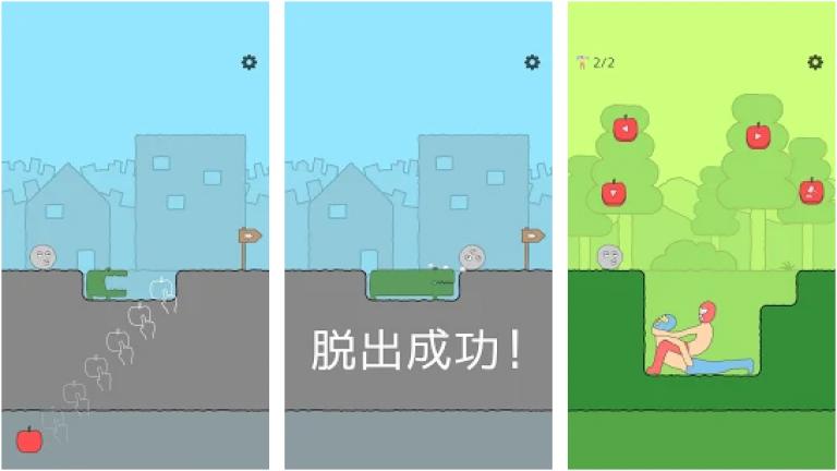 『止まるな!コロッコ - 脱出ゲーム』あの大人気アプリ『にゃんこ大戦争』のスピンオフとして積み上..