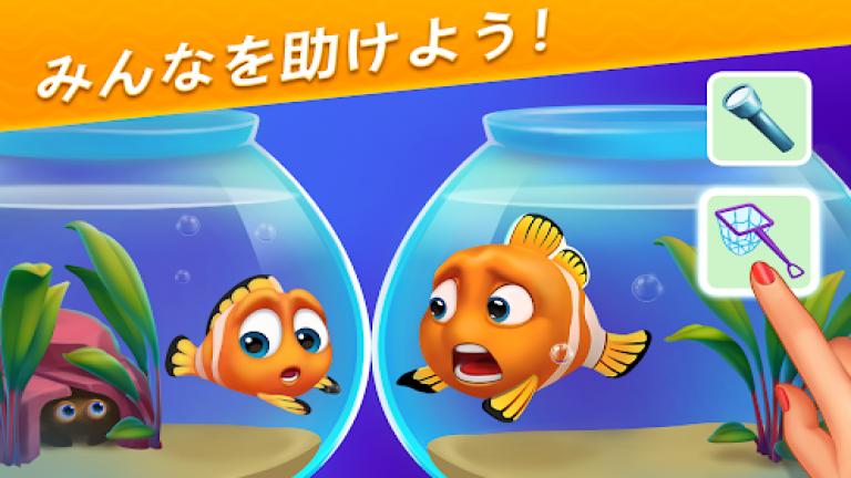 フィッシュダム(Fishdom)、色の付いた水を入れ替えていき同じ色に統一するシンプルパズル..