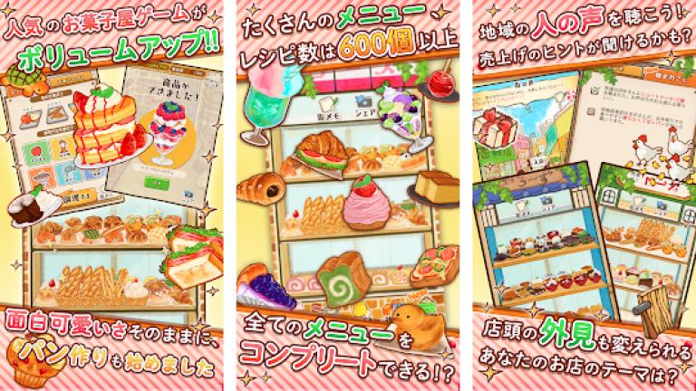 洋菓子店ローズ ~パン屋はじめました~、色の付いた水を入れ替えていき同じ色に統一するシンプルパズル..