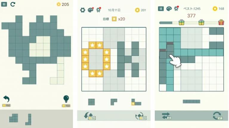 『SudoCube - ブロック ナンバーパズルゲーム』最大5人の必殺技を連携させた時は超爽快!充実したストーリー..