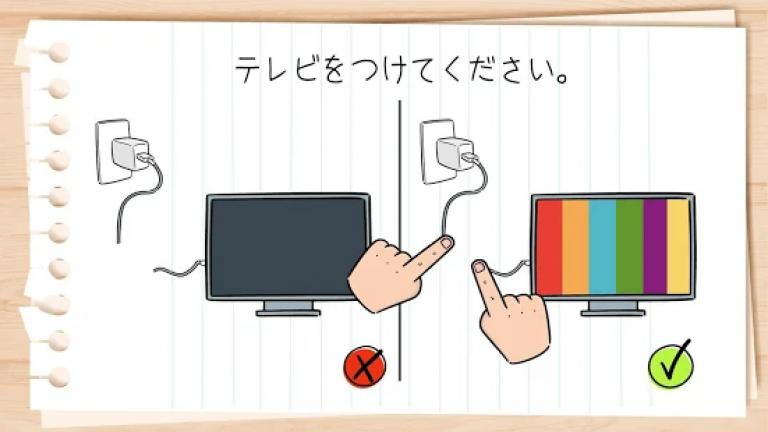『Brain Test : ひっかけパズルゲーム』美麗グラフィックの史上最高峰の国産MMORPG!@f..