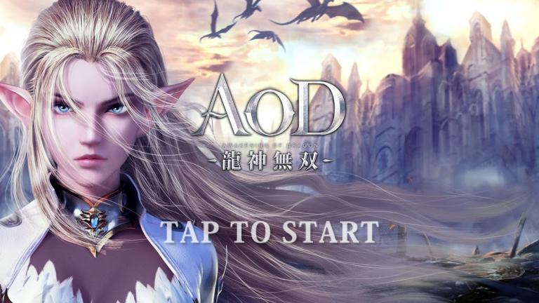 『AOD-龍神無双-』美麗グラフィックの史上最高峰の国産MMORPG!@f..
