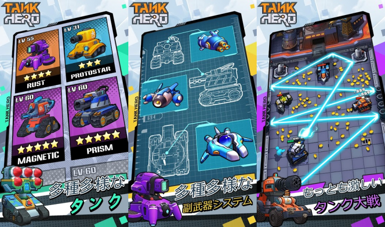 タンク-戦闘開始、4Dグラフィック仕様でスマホゲーム最先端の美し..